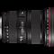 Canon EF 16-35mm f/2.8L USM