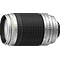Nikon AF Nikkor 70-300mm f/4-5.6G