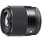 Sigma 30mm F1.4 DC DN | C for Micro Four Thirds