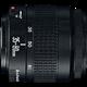 Canon EF 35-80mm f/4.0-5.6 III