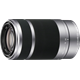 Sony E 55-210mm F4.5-6.3 OSS