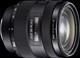 Sony DT 16-50mm F2.8 SSM