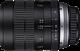 Venus Laowa 60mm F2.8 2X Ultra Macro