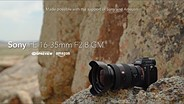 Product overview: Sony FE 16-35mm F2.8 GM